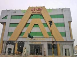 Hotel near Сакака