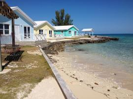 Hotel foto: Pelican Beach Villas