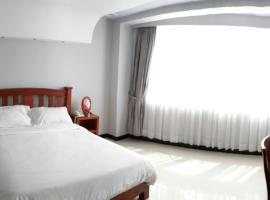 A picture of the hotel: DoDo Guesthouse