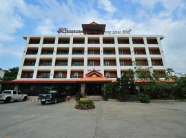 A picture of the hotel: Rayong Lanna Hotel