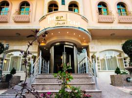 Hotel near Bagdad
