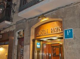 Fotos de Hotel: Hostal Paris