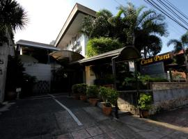 A picture of the hotel: Casa Pura Inn and Suites