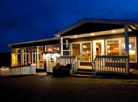 Hotel photo: Silver Dart Lodge