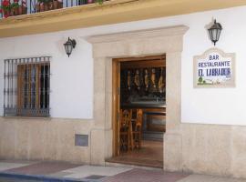 Hotel Photo: Hostal El Labrador