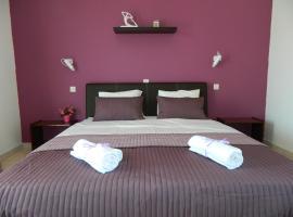 Hotel photo: Roseberry Studios