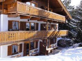 Hotel Photo: Haus Wildkarblick