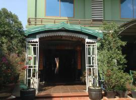 Hotel photo: Golden Star Guesthouse