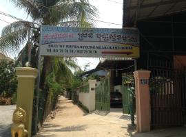 Hotel near Krong Ta Khmau