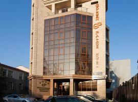 Hotel near אלמטי