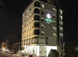 Фотографія готелю: Fiori Hotel