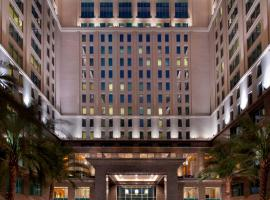 Hotel photo: The Ritz-Carlton, Dubai International Financial Centre
