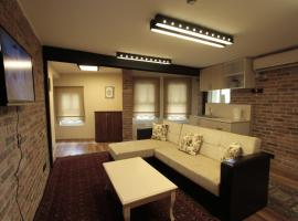 Hotel photo: Coskun House