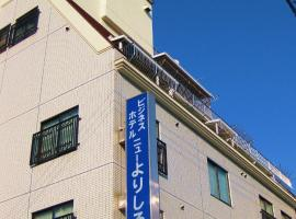 A picture of the hotel: Hotel New Yorishiro