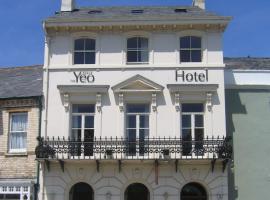 Hotel near Ηνωμένο Βασίλειο