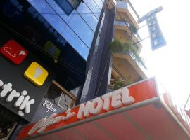 Hotelfotos: Olga's Hotel