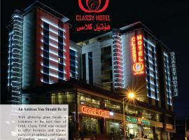 Hotel near Iraq