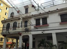 Foto di Hotel: Hotel Andaluz