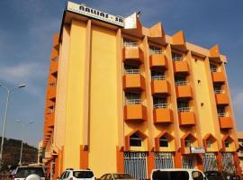 酒店照片: Appart'Hôtel Le Babemba