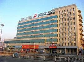 A picture of the hotel: Jinjiang Inn Zibo Train Station