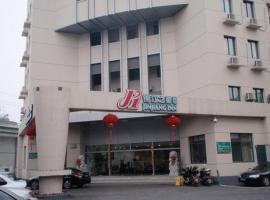 Fotos de Hotel: Jinjiang Inn - Huzhou Bailemen