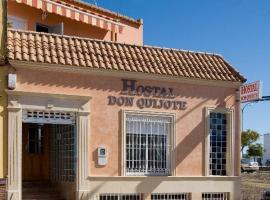 Hotel Photo: Hostal Don Quijote