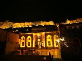 Хотел снимка: Erdoba Evleri Osmanli Konagi