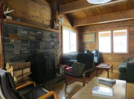 Hotel photo: HI-Kananaskis Wilderness Hostel