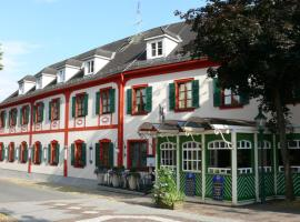 Hotel photo: Hotel-Restaurant Fischer