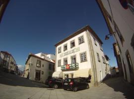 מלון צילום: Guesthouse da Sé
