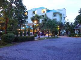 Hotel near Udon Thani