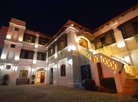 Hotel near Vigan