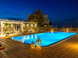 A picture of the hotel: Sigal Villa