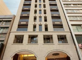 Hotel photo: Leofoo Residences