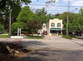 A picture of the hotel: Emerald Necklace Inn Bed and Breakfast