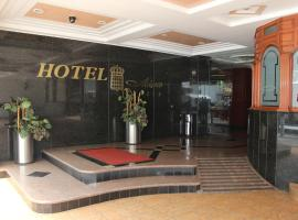 Hotel Photo: Hotel Monaco