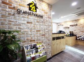 Hotel photo: 24 Guesthouse Myeongdong Avenue