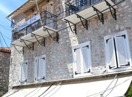 Hotel photo: Pension Efie
