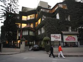 מלון צילום: Marcopolo Business Hotel