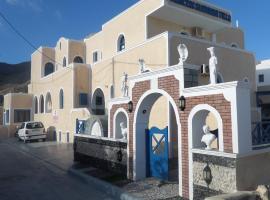 A picture of the hotel: Princess Santorini Villa