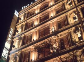 Hotel near Yilan City