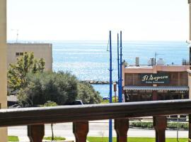 Hotel photo: Rita Court Apartment
