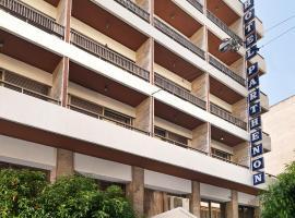 Foto di Hotel: Airotel Parthenon