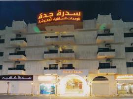 Hotel fotoğraf: Sedrah Jeddah Furnished Units
