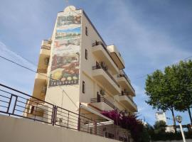 Hotel fotoğraf: Hospedaria Buganvilia by amcf