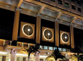 Hotel near Taiwán