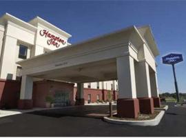 Hotel photo: Hampton Inn Coldwater