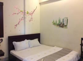 Hotel Photo: M.E.S Hotel