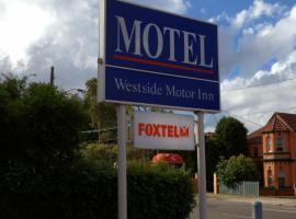 Hotel near Australien