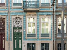 Hotel Photo: Maison des Amis Porto Guest House